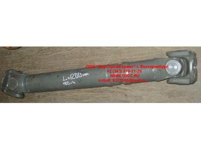 Вал карданный основной без подвесного L-1200, d-180, 4 отв. H/DF HOWO (ХОВО) AZ9114311200 фото 1 Тюмень