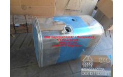 Бак топливный 300литров (D-образный) H фото Тюмень