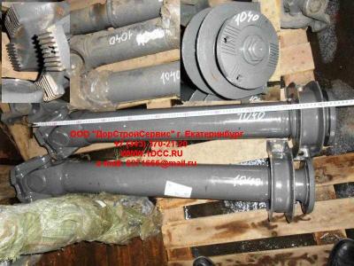 Вал карданный основной с подвесным L-1040,d-180, 4 отв H2/H3 HOWO (ХОВО) AZ9112311040 фото 1 Тюмень