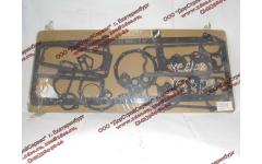 Комплект прокладок на двигатель Yuchai YC6108/YC6B125 фото Тюмень