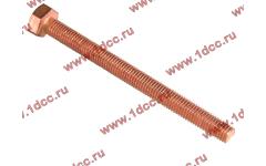 Болт M10х120 выпускного коллектора WD615 фото Тюмень
