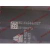 Амортизатор кабины (не регулируемый) задний H2/H3/SH HOWO (ХОВО) WG1642430285 фото 2 Тюмень