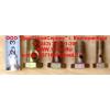Болт пустотелый М14х1,5 (штуцер топливный) H HOWO (ХОВО) 90003962612 фото 2 Тюмень