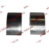 Вкладыши шатунные стандарт +0.00 (12шт) H2/H3 HOWO (ХОВО) VG1560030034/33 фото 4 Тюмень