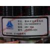 Генератор 28V/55A WD615 (JFZ255-024) H3 HOWO (ХОВО) VG1560090012 фото 8 Тюмень